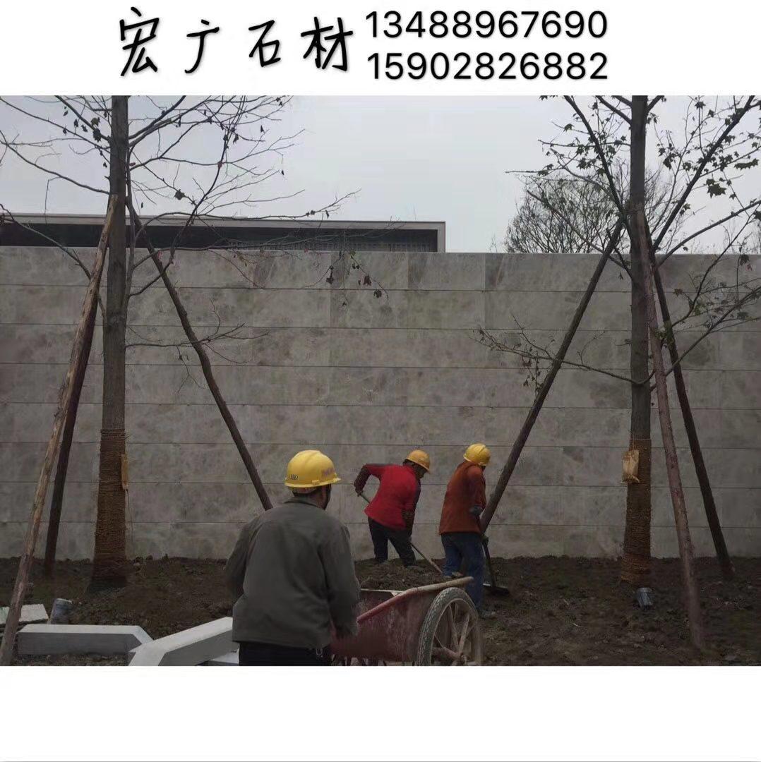 四川大理石