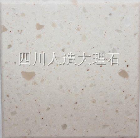 四川人造大理石