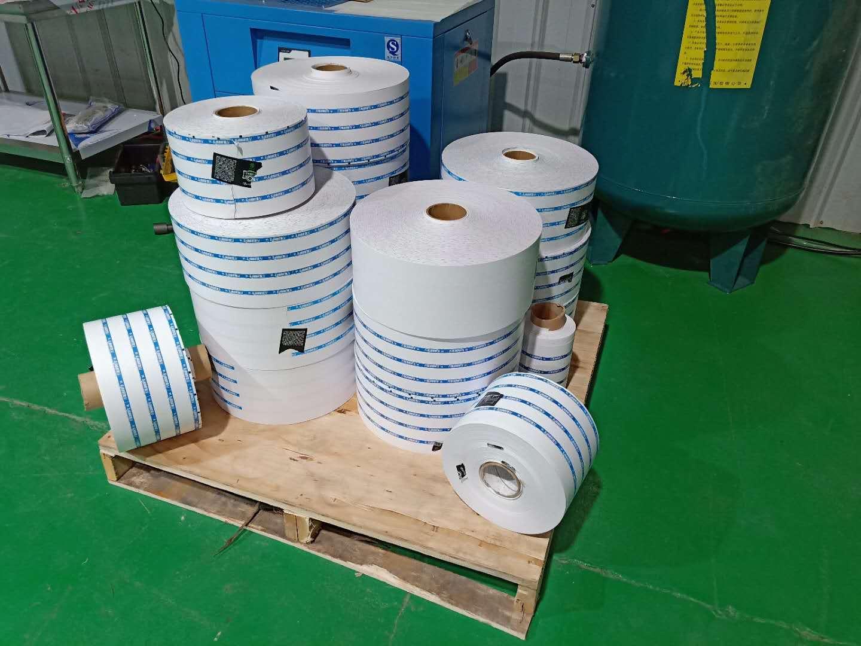 河南不干胶标签专业印刷厂家_医药/食品/日化行业标签