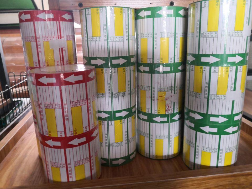 防水不干胶标签厂家-商场超市物品标签印刷