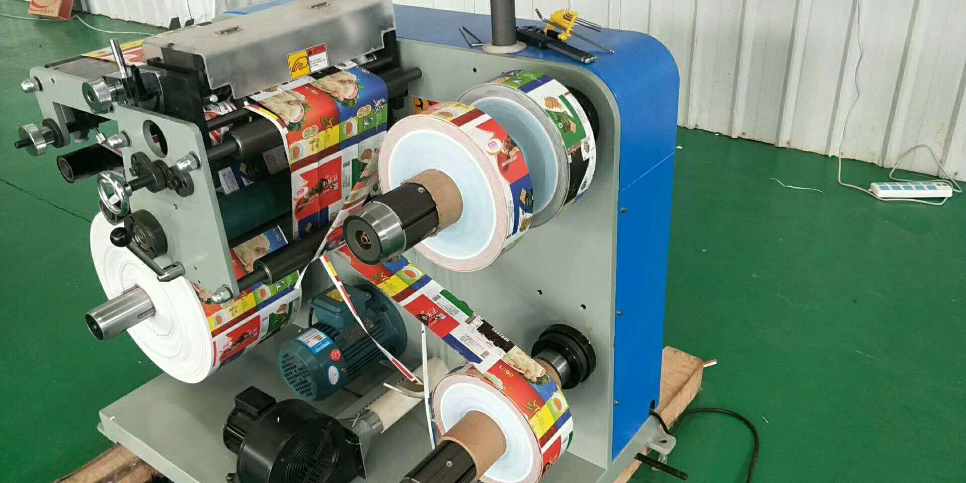 印刷不干胶标签使用油墨也是有技巧的,这里介绍的5点你要知道!