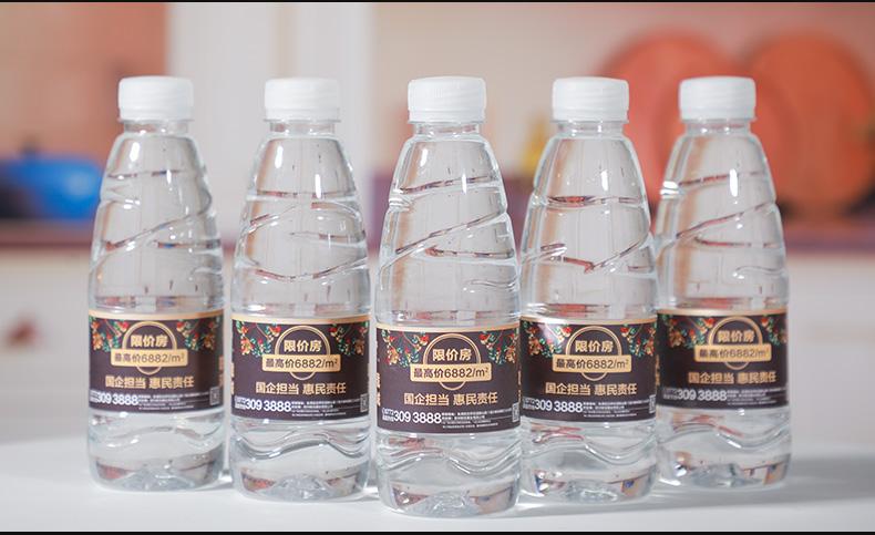 房地产定制水