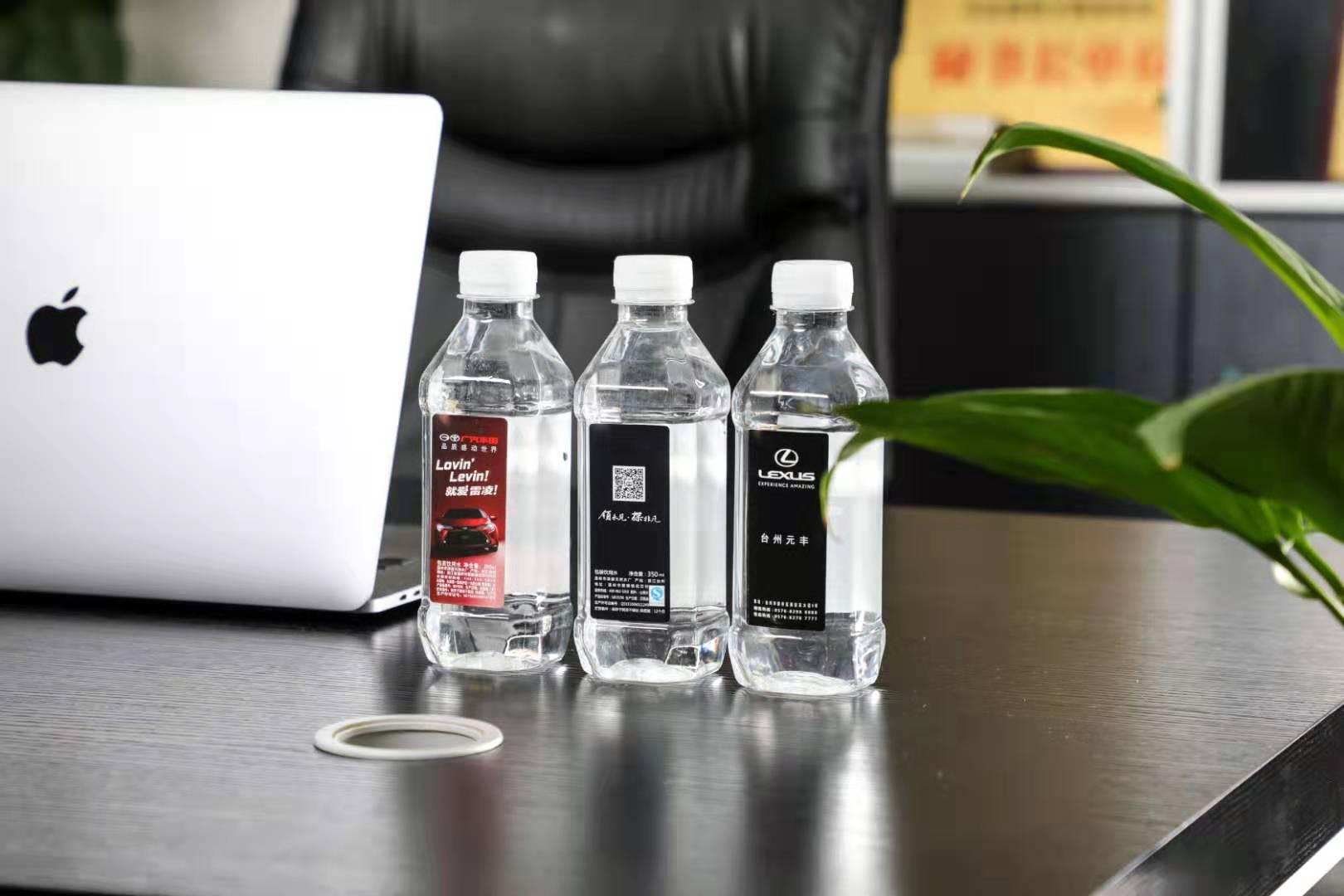 汽车行业瓶装水