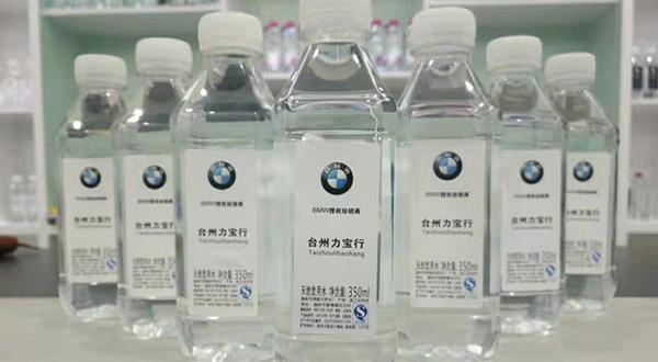BMW授权经销商——台州力宝行