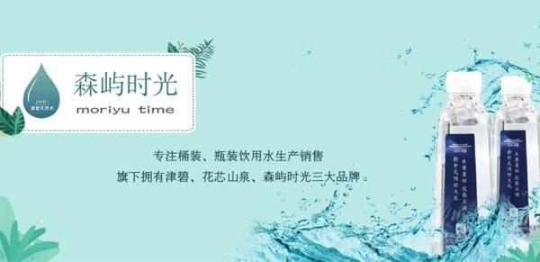 定制瓶装水,不但便宜,还能给你做广告!