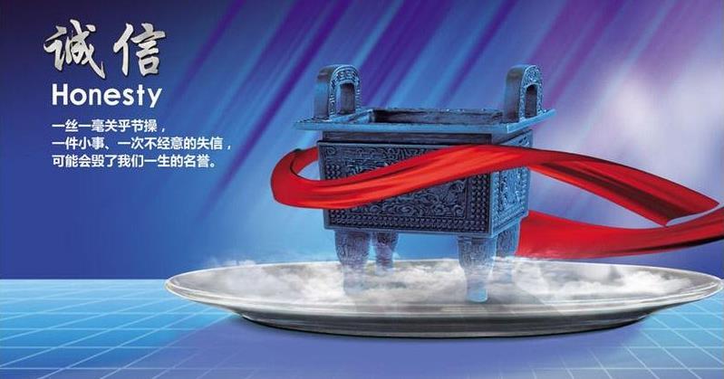 陕西酷龙机电设备有限公司