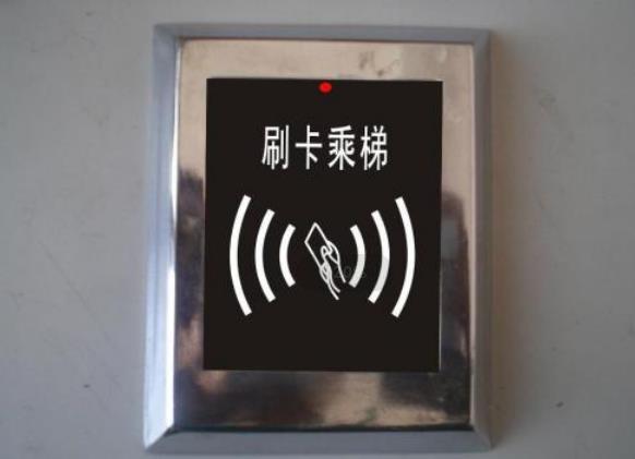 加装电梯刷卡安装