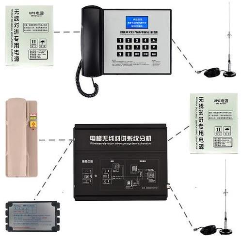 西安电梯无线对讲供应商