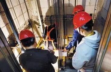 西安电梯维修