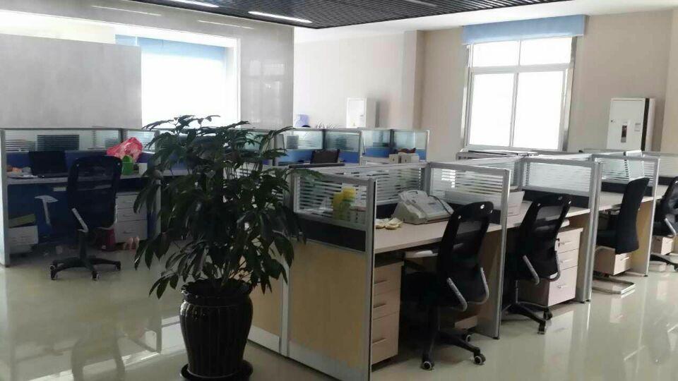四川源地中药材公司办公室