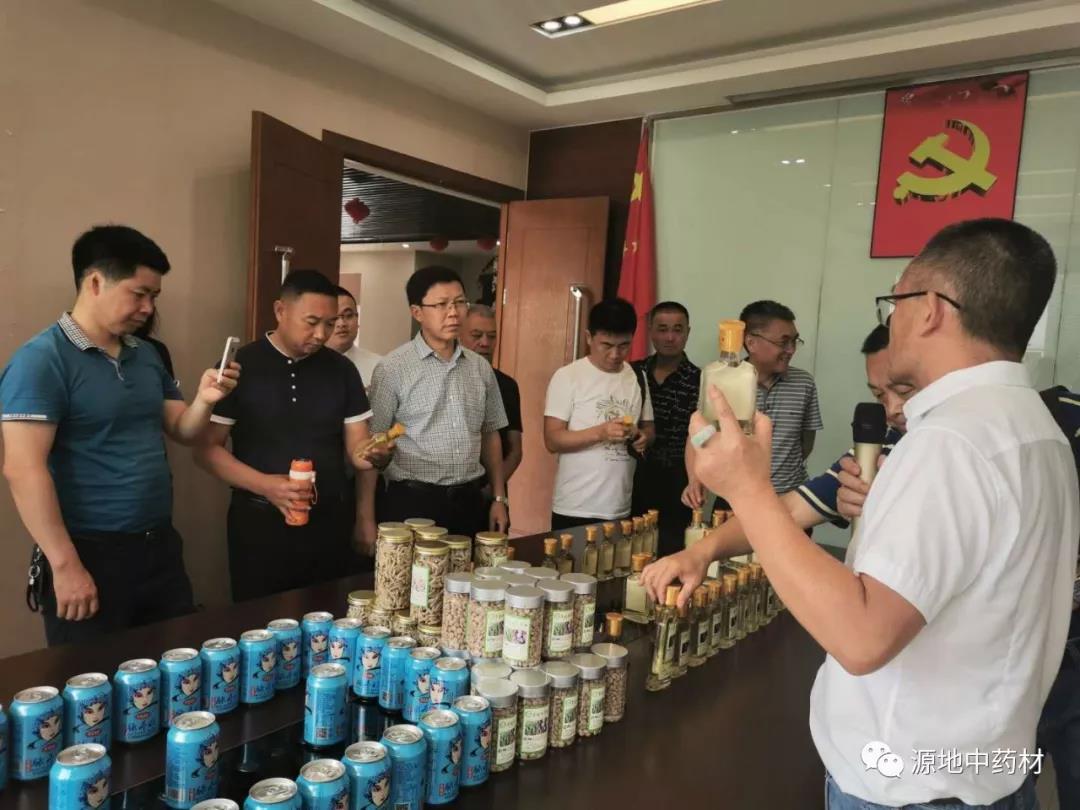 什邡有机川麦冬农旅品鉴会