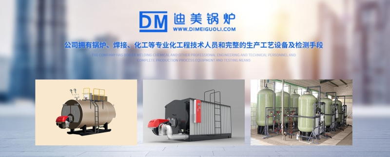 四川锅炉设备厂家