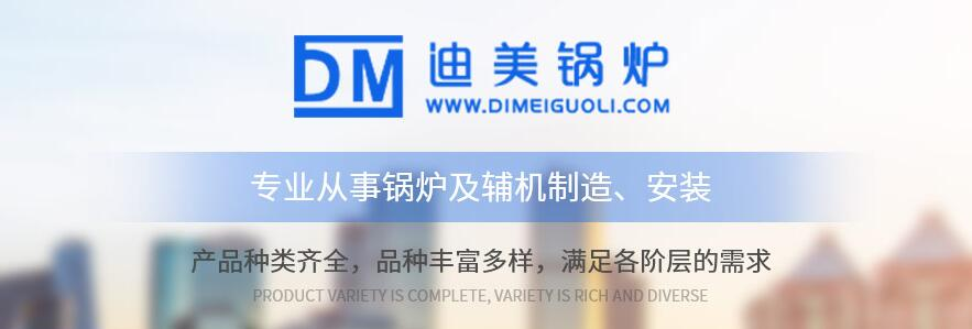 四川容积式热水器设计公司