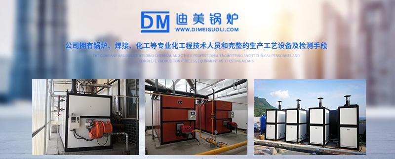 成都迪美工业锅炉辅机成套设备有限公司