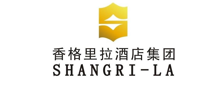 合作客户:成都香格里拉大酒店