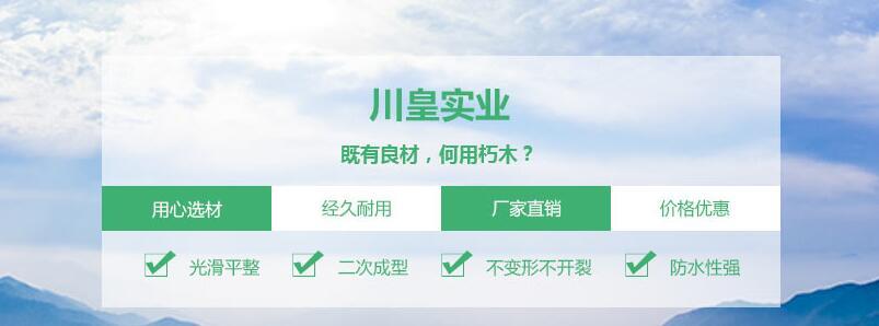 亚虎电子老虎机网址亚虎电子游戏官网平台