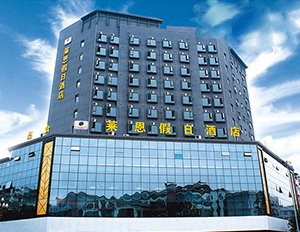 成都莱蒽假日酒店案例