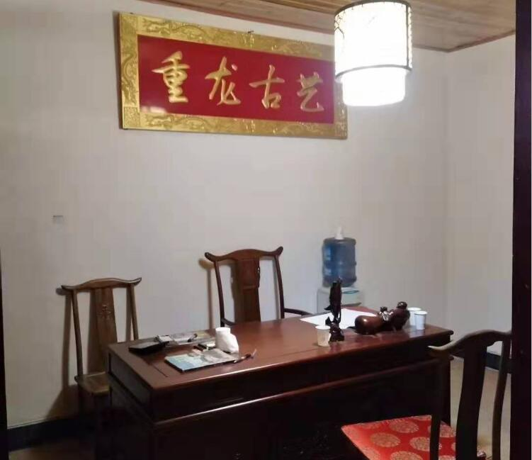 重龙古艺办公区展示