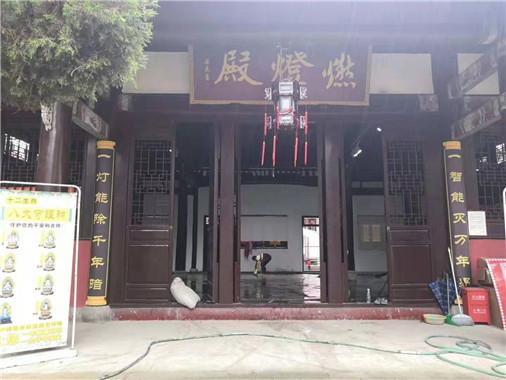 成都牌匾制作厂家为您展示我们的牌匾制作案例-遂宁广德寺案例
