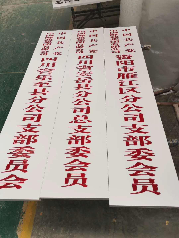 成都仿古门窗定制厂家的牌匾制作案例