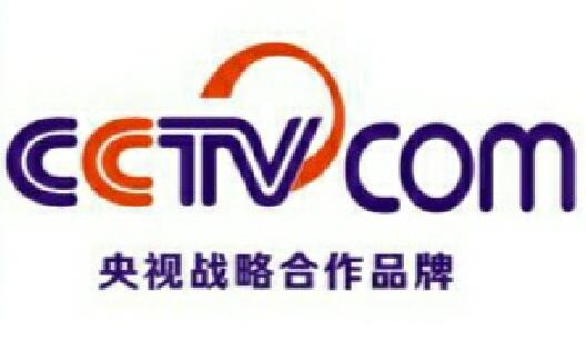 CCTV央视战略合作品牌