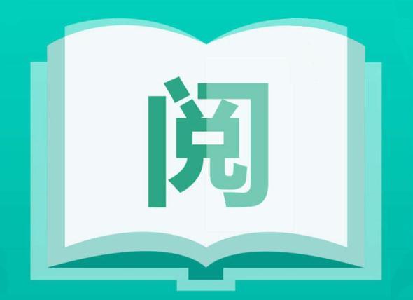 襄阳快速阅读