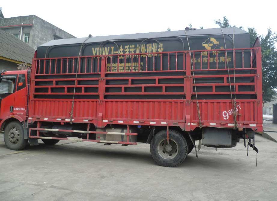 重慶污水處理設備