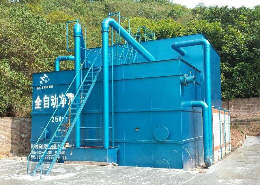 重慶雙谷水廠設備250噸