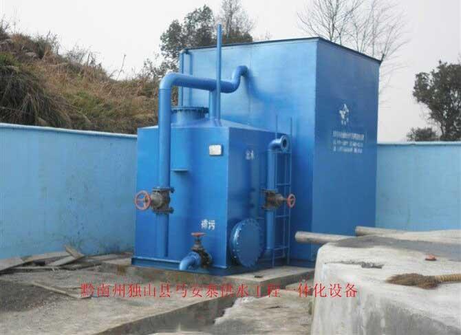 四川重力式一體化凈水器