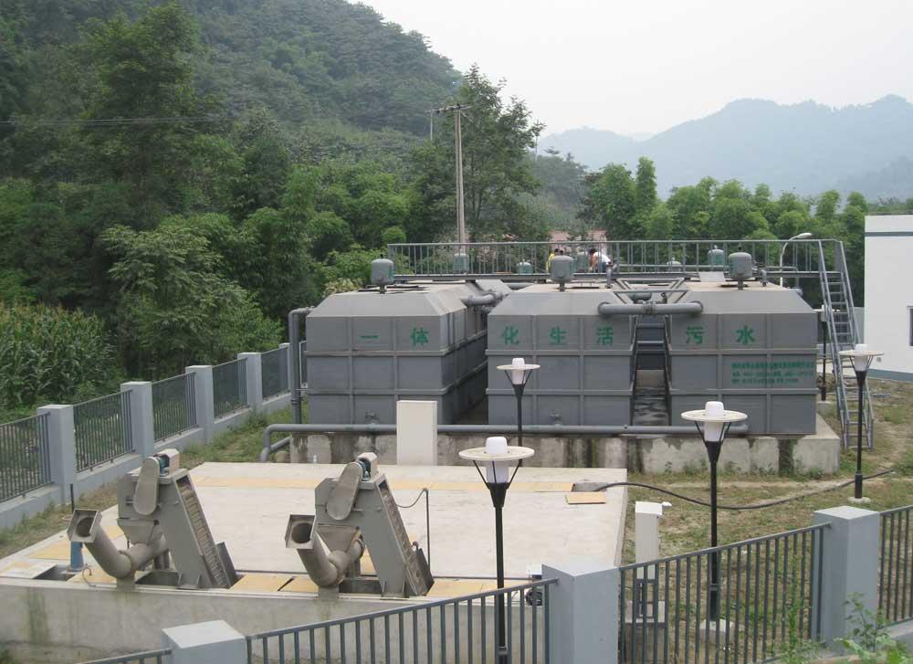 四川污水處理設備廠家