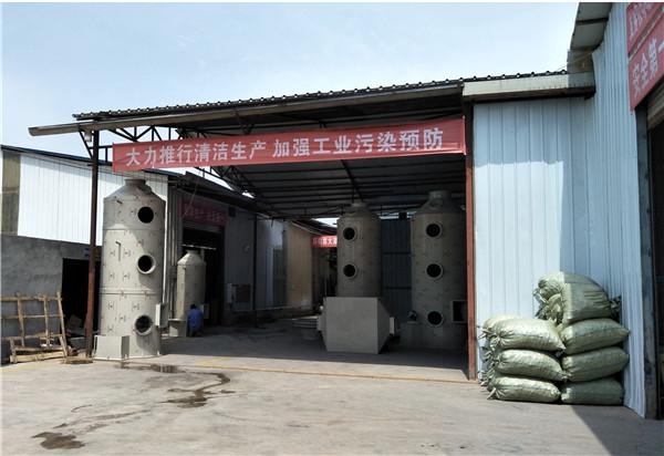 鑫宏洋环保厂区环境