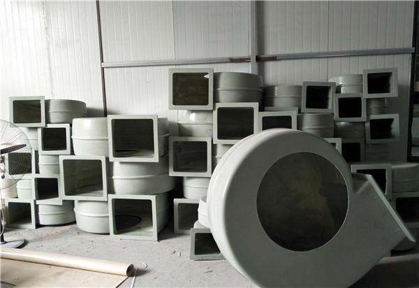 废气处理设备生产厂家