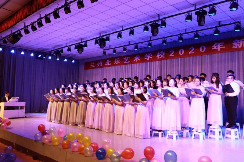 北乐艺术学校2020元旦晚会