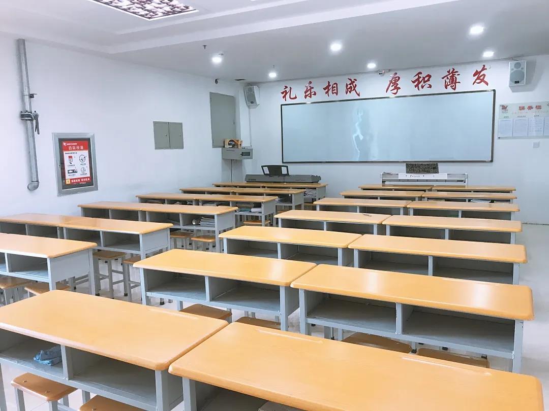 艺考生高考英语集训班
