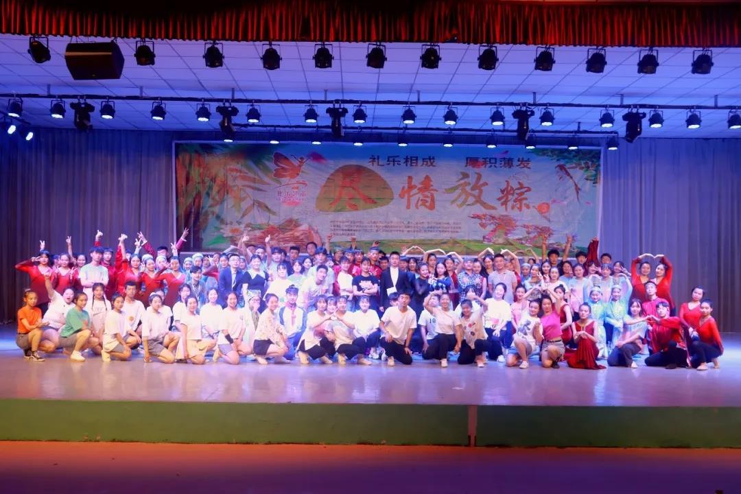 兰州北乐艺术学校 · 舞于汨水北 乐在端午节主题活动