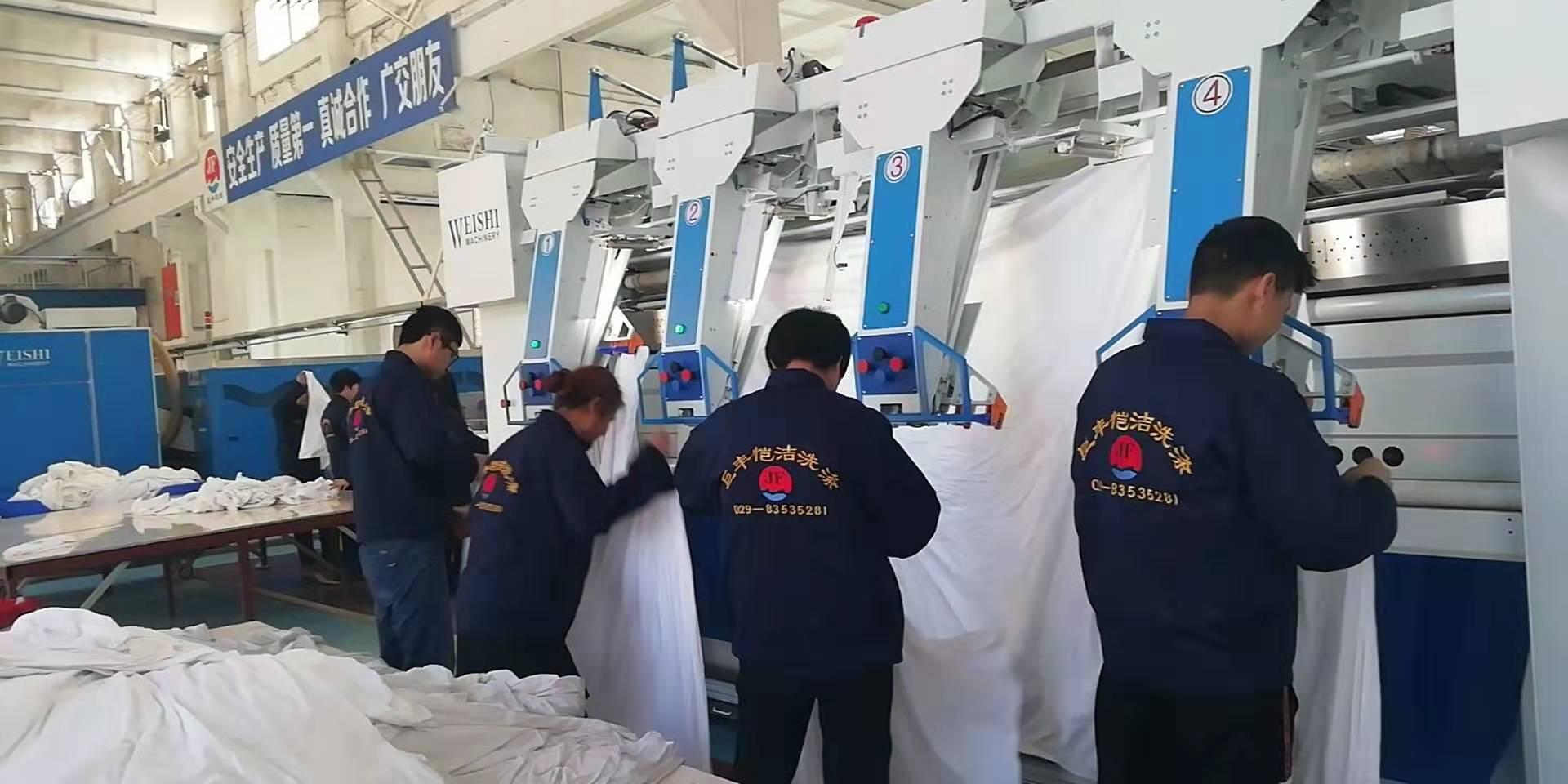 西安公用纺织品洗涤服务