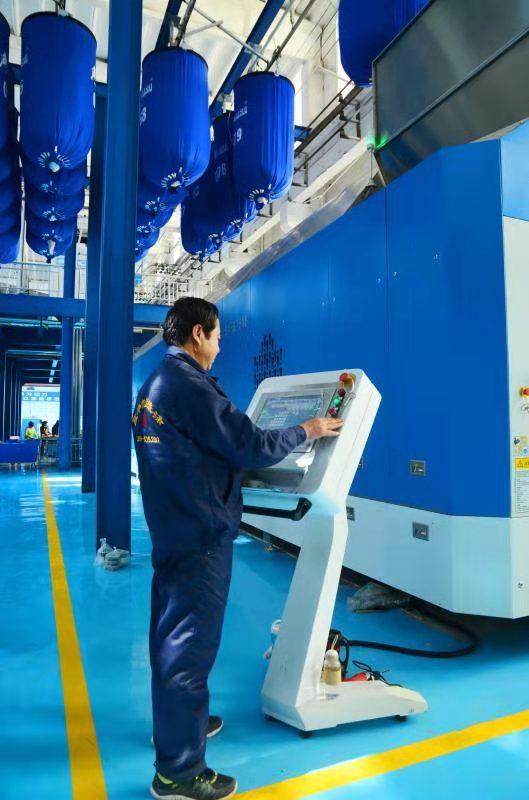 西安公用纺织品洗涤公司