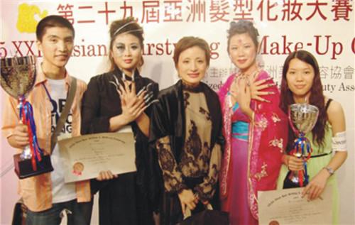 陕西化妆大赛中取得奖励