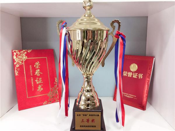 """风尚美容品牌运营公司在北京""""华影""""杯美甲大赛中获得三等奖的荣誉!"""