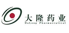 贵州大隆药业有限责任公司