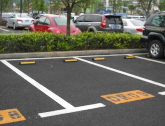 户外停车位划线展示