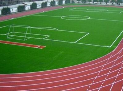 运动场塑胶跑道