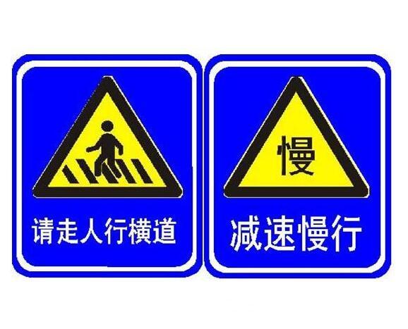 交通标示设计施工