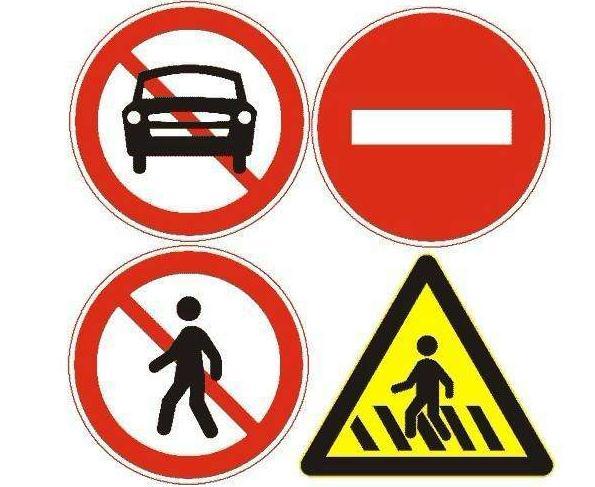襄阳交通标识标牌