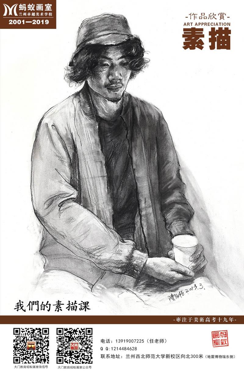 陈凯恒老师素描作品-我的素描课