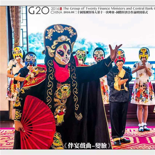 丁东杰变脸培训优秀学员:刘星原