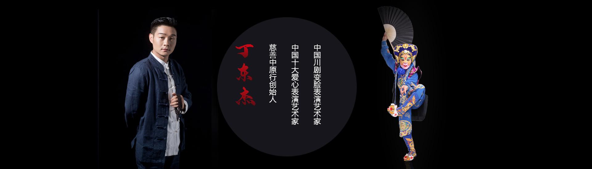 河南变脸表演培训