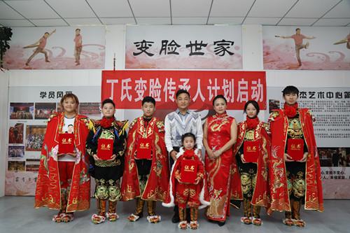 河南川剧变脸培训