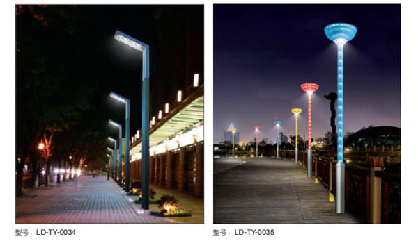 陕西庭院灯
