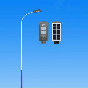 一体式太阳能路灯厂家